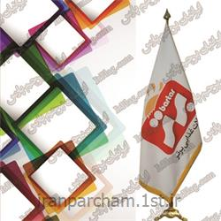 پرچم تشریفات ساتن 14