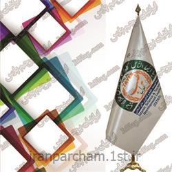 پرچم تبلیغاتی ساتن 11