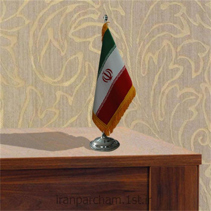 پرچم جیر رومیزی ایران کد S28