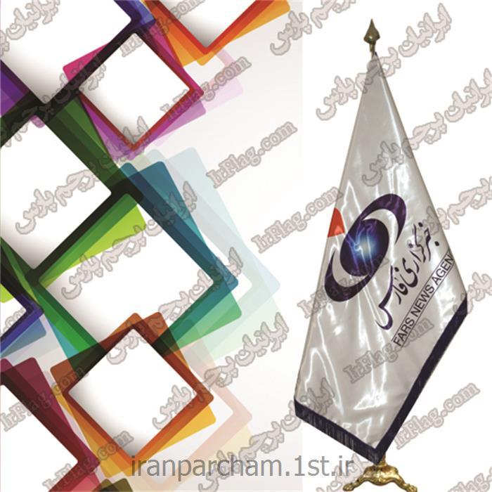 عکس پرچم، بنر و لوازم جانبیپرچم تشریفات تبلیغاتی دیجیتال ساتن ژاپن مدل 65