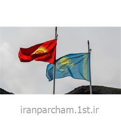 پرچم اهتزاز ساتن کشور قزاقستان