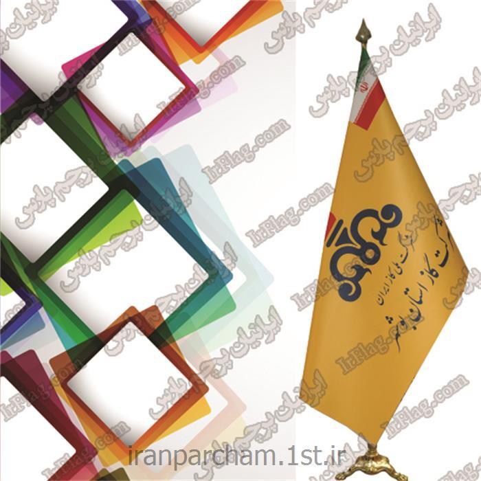 عکس پرچم، بنر و لوازم جانبیپرچم تشریفات دیجیتال ساتن درجه یک مدل  55