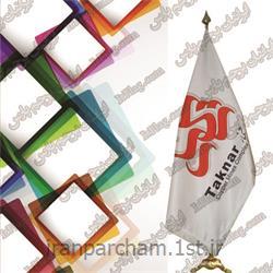 پرچم تشریفات ساتن 26