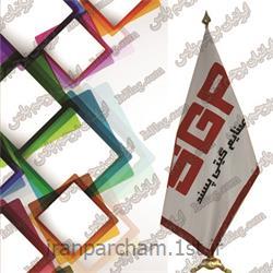 پرچم تشریفات ساتن 31