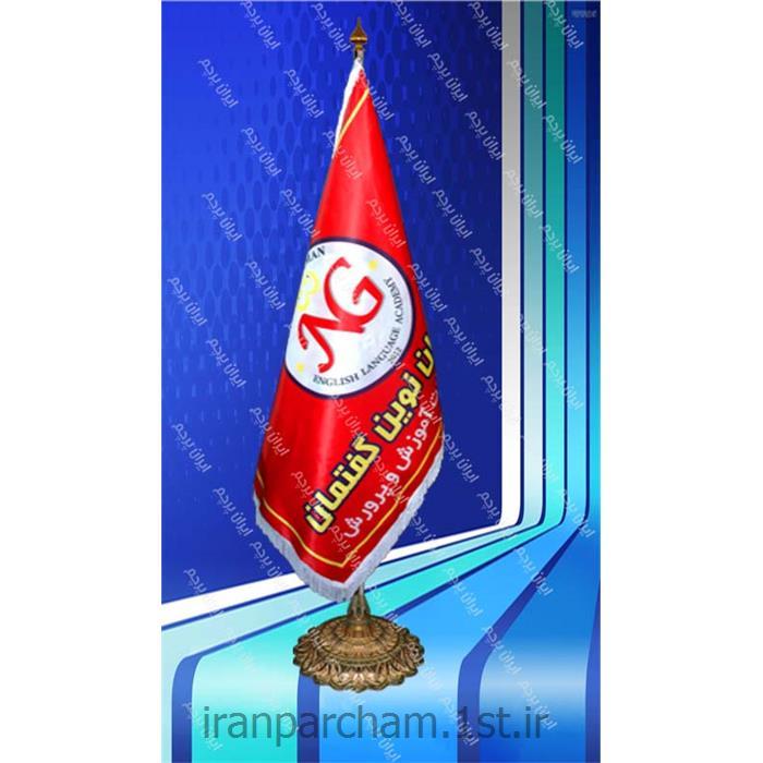 پرچم تشریفات ساتن دیجیتال05