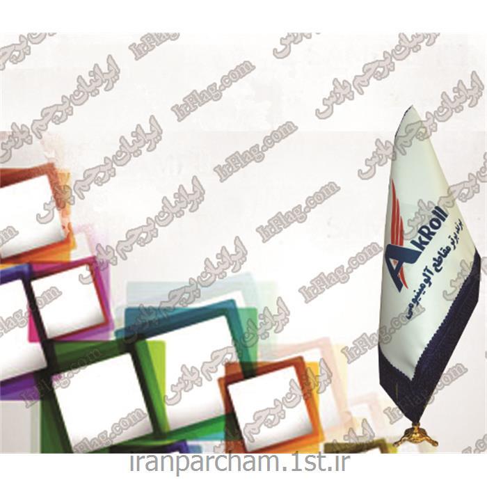 پرچم رومیزی تبلیغاتی جیر چاپ سیلک 18