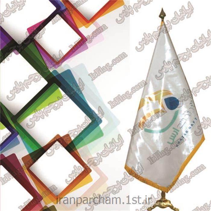 پرچم تشریفات ساتن 13