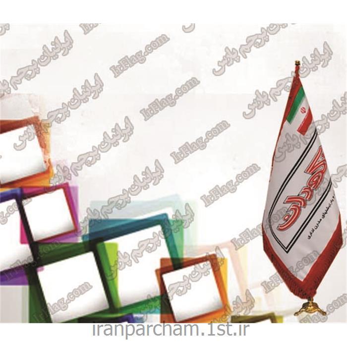 پرچم رومیزی ساتن 2
