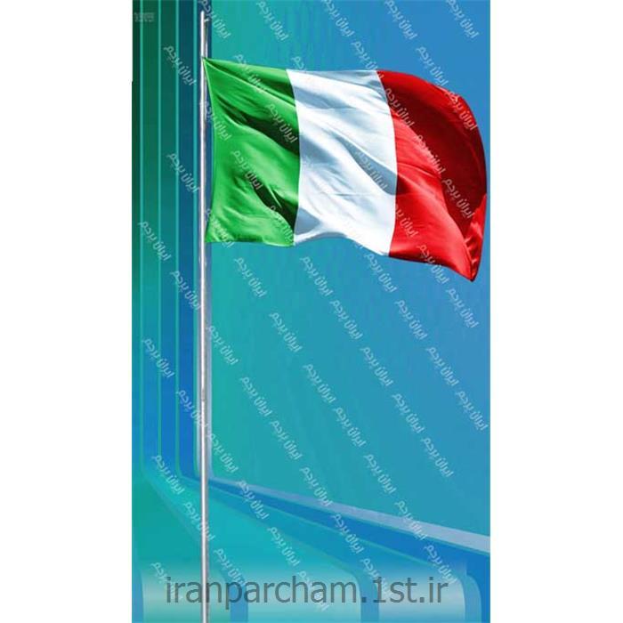 پرچم اهتزاز ساتن کشور ایتالیا