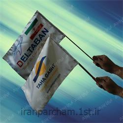پرچم دستی تبلیغاتی کد M1