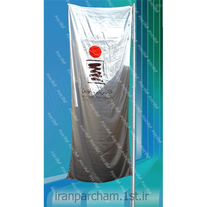 پرچم اهتزازساتن تبلیغاتی عمودی 011