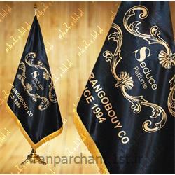 پرچم تشریفات ساتن چاپ دیجیتال 48