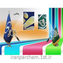 پرچم رومیزی پفکی