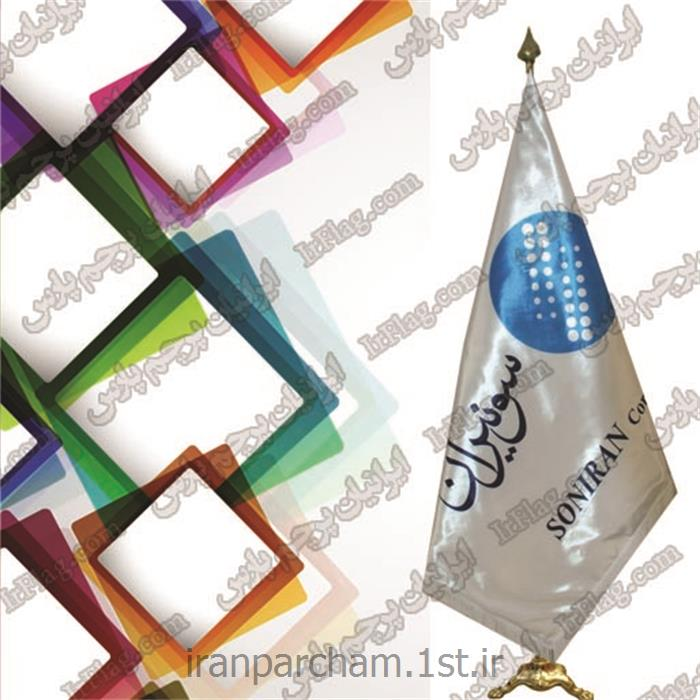 پرچم تشریفات ساتن 33