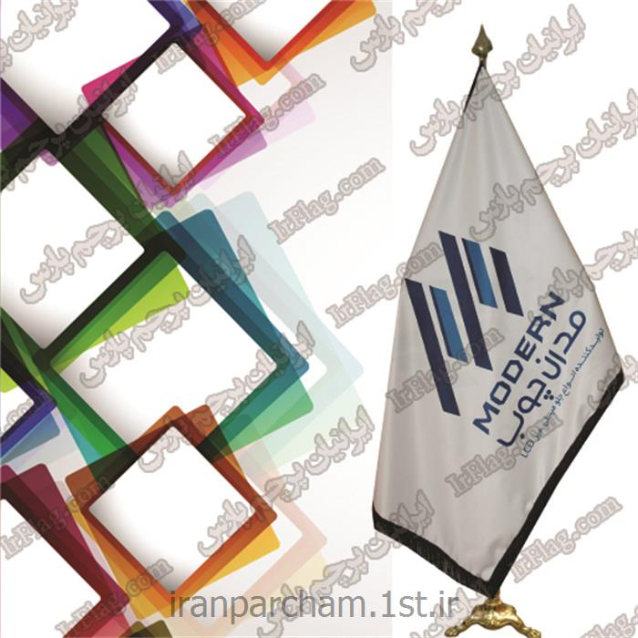 عکس پرچم، بنر و لوازم جانبیپرچم تشریفات تبلیغاتی ساتن درجه یک مدل 62