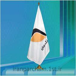 پرچم تشریفات ساتن چاپ دیجیتال 20