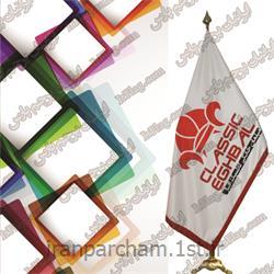 پرچم تشریفات دیجیتال ساتن درجه یک مدل 63
