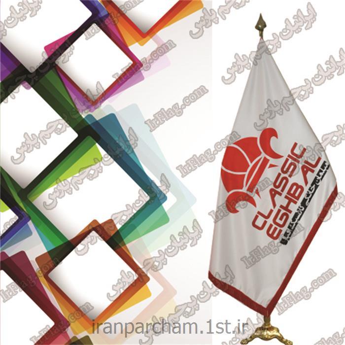 عکس پرچم، بنر و لوازم جانبیپرچم تشریفات دیجیتال ساتن درجه یک مدل 63