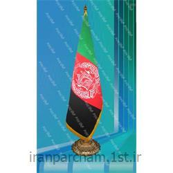 پرچم تشریفات جیر-کشور افغانستان