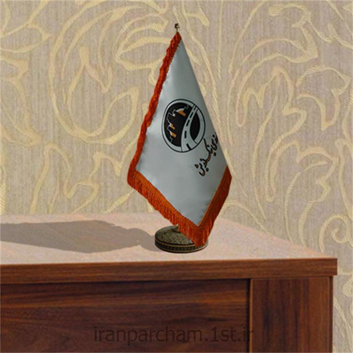 پرچم رومیزی ساتن کد S8