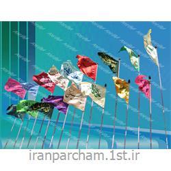 پرچم اهتزاز ساتن عمودی ومذهبی 08