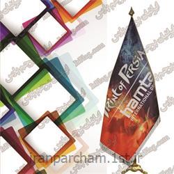 پرچم تشریفات ساتن 32