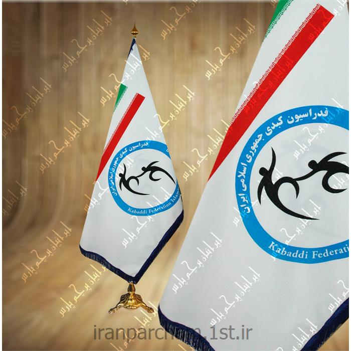 پرچم تشریفات جیر تبلیغاتی
