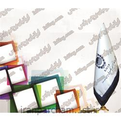 پرچم رومیزی ساتن درجه یک چاپ سیلک 21