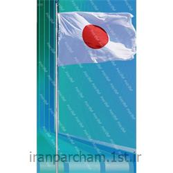 پرچم اهتزاز ساتن کشور ژاپن