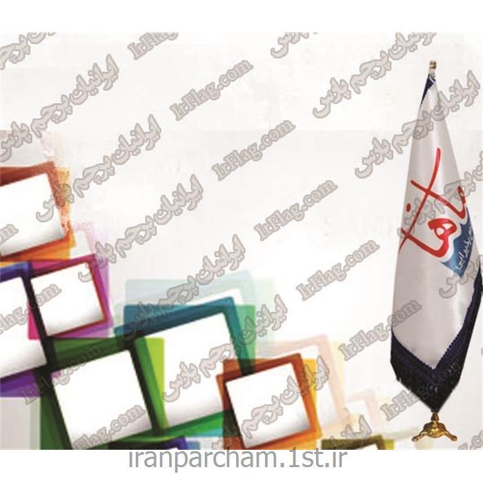 پرچم رومیزی ساتن 6