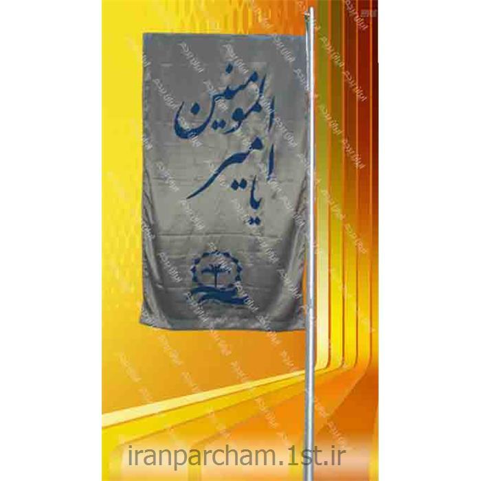 پرچم اهتزاز ساتن تبلیغاتی عموددی 03