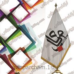 پرچم تشریفات دیجیتال ساتن درجه یک مدل 54