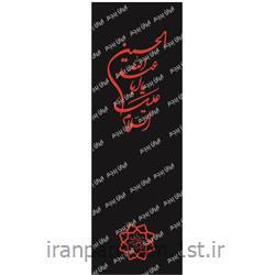 پرچم عمودی ساتن محرم 02