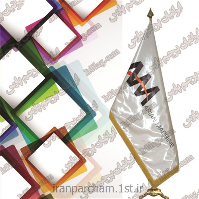 عکس پرچم، بنر و لوازم جانبیپرچم تشریفات دیجیتال ساتن ژاپن مدل 49