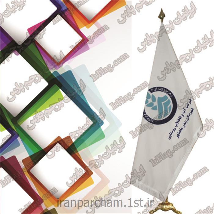 عکس پرچم، بنر و لوازم جانبیپرچم تشریفات تبلیغاتی  دیجیتال ساتن درجه یک مدل 52