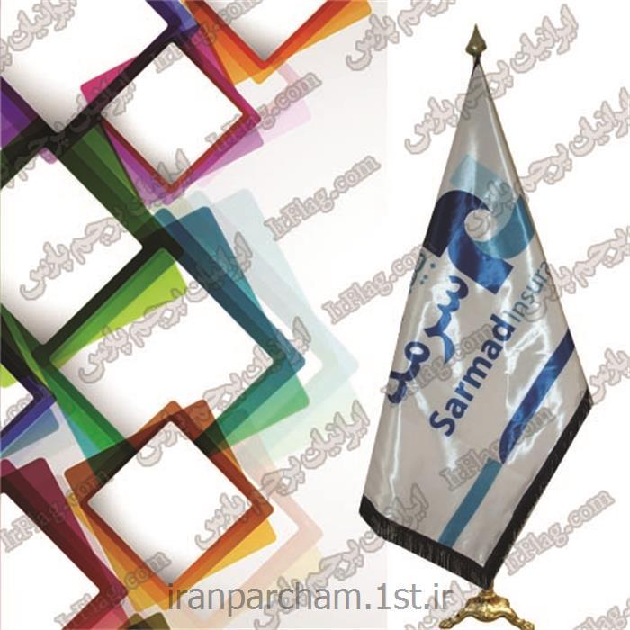 پرچم تشریفات ساتن 23