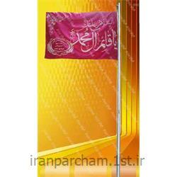 پرچم اهتزاز ساتن تبلیغاتی افقی08