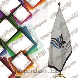 پرچم تشریفات ساتن کد 10