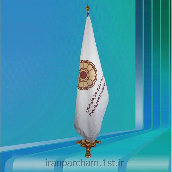 پرچم تشریفات جیر چاپ پفکی کد L22