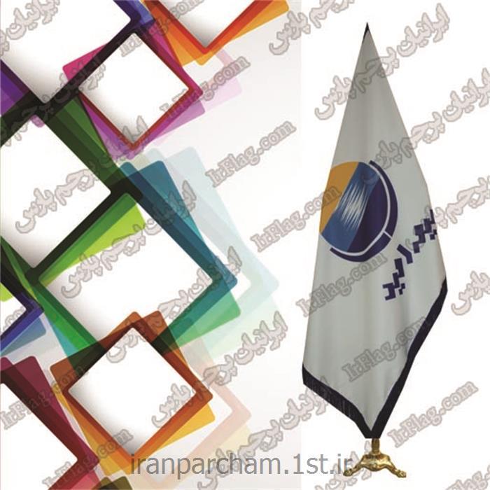 پرچم تشریفات ساتن 45