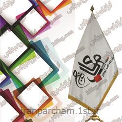 پرچم تشریفات تبلیغاتی ساتن درجه یک مدل 57