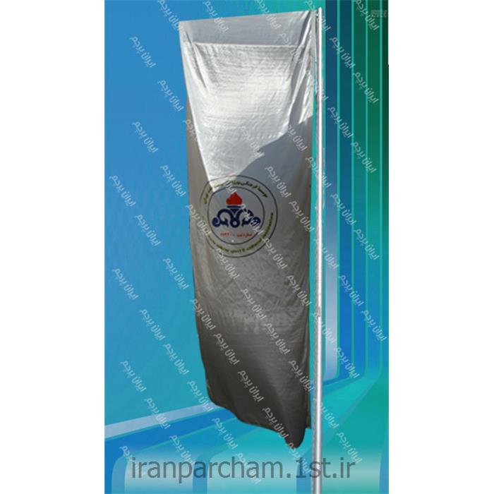 پرچم اهتزاز ساتن چاپ دیجیتال04