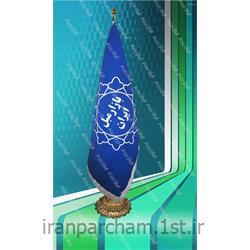 پرچم تشریفات جیرچاپی04