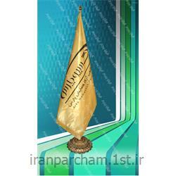 پرچم تشریفات ساتن دیجیتال01