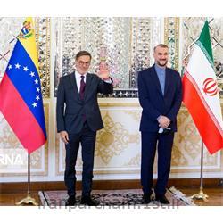 عکس پرچم، بنر و لوازم جانبیپرچم تشریفات ساتن کشور کره جنوبی