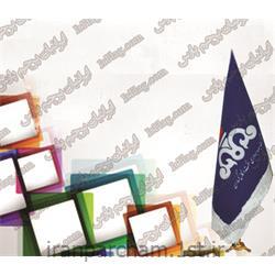 پرچم رومیزی تبلیغاتی جیر چاپ سیلک 16