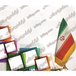 پرچم رومیزی ایران ساتن درجه یک چاپ سیلک 18