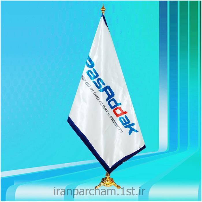 پرچم تشریفات ساتن چاپ دیجیتال 14