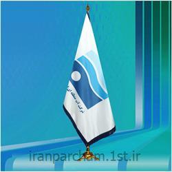 پرچم تشریفات ساتن چاپ دیجیتال 24
