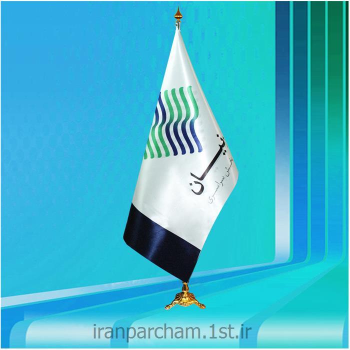 پرچم تشریفات ساتن چاپ دیجیتال 29